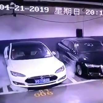 Tesla in Flammen: Model S explodiert ohne Vorwarnung in Tiefgarage